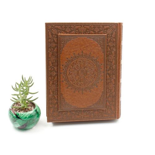 قرآن نفیس عطری